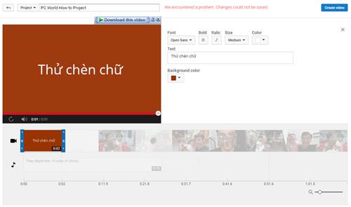 Функция вставка текста в видео.