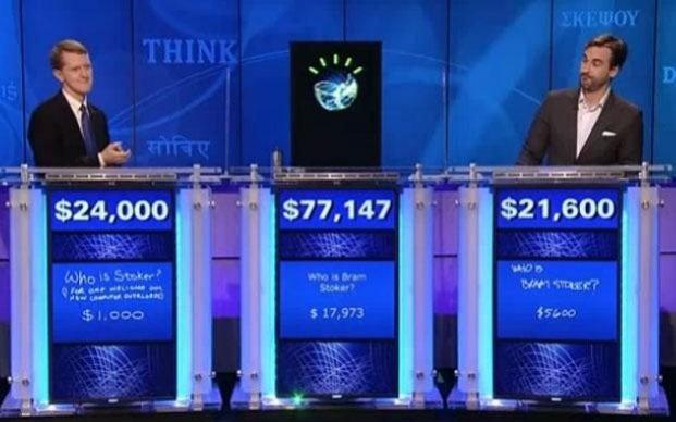 15. Программное обеспечение, искусственный интеллект Уотсона компании IBM (2011)