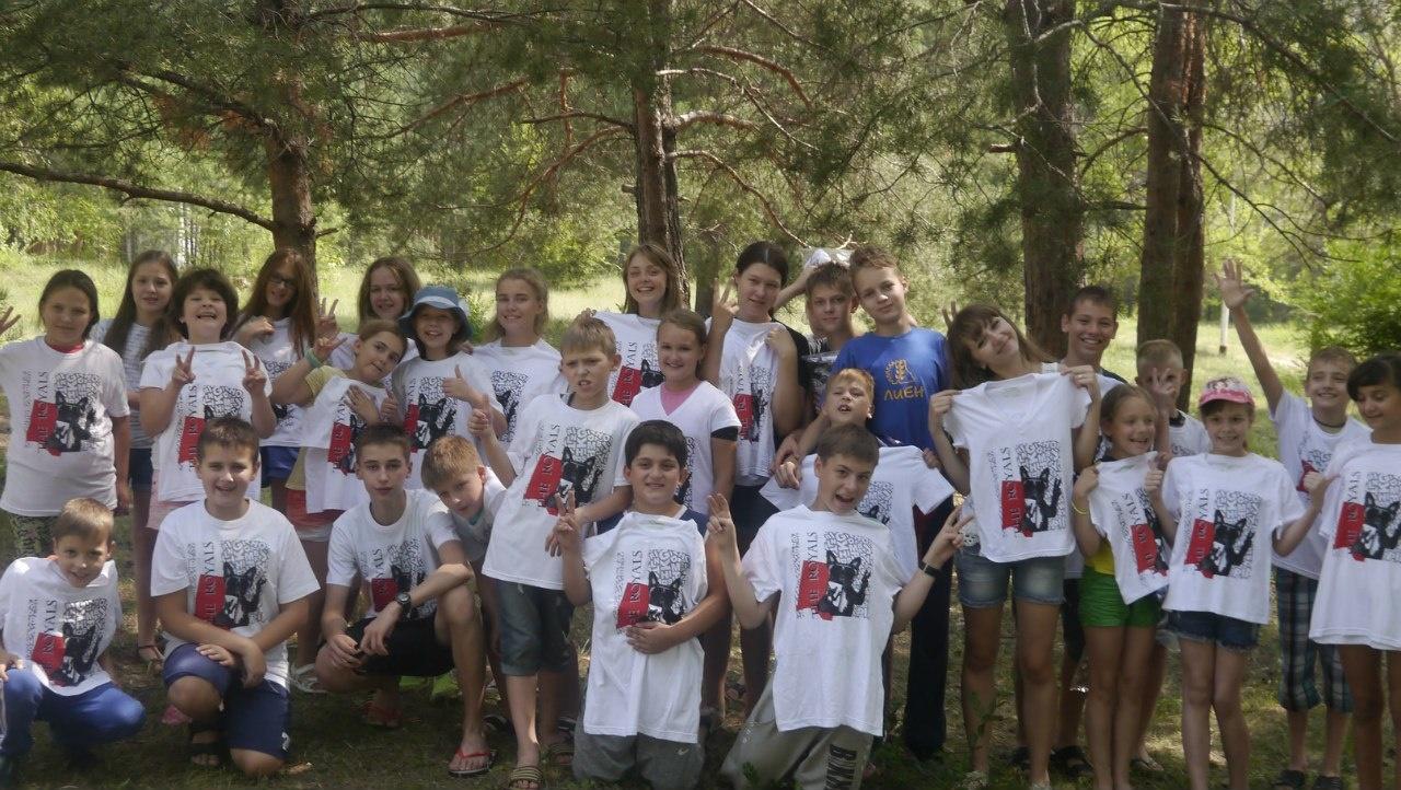 Летние каникулы в загородном клубе на Кумысной поляне.
