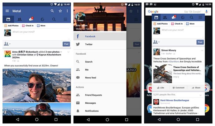 uPages. Market Vzlom. Приложения для быстрой работы Facebook. Фото 3