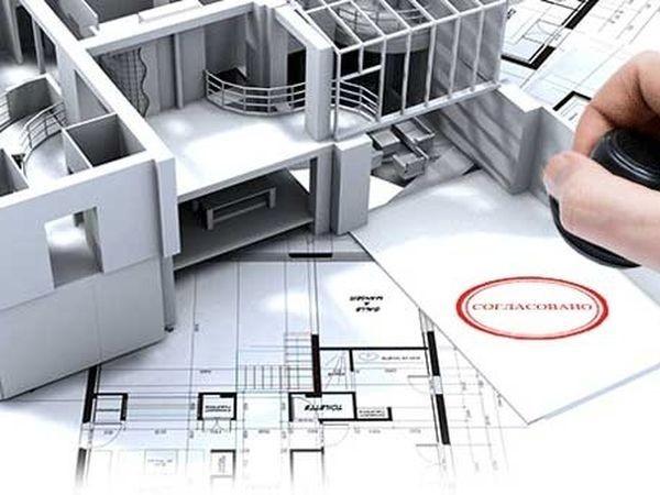 Изображение - Как узаконить перепланировку квартиры FE4g4peGSCcy7HG2ocm66Pwj_700_0